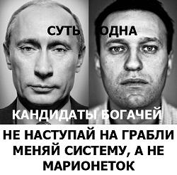Fotos von Putin und Navalny